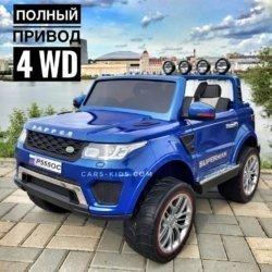Электромобиль Range Rover XMX601 4WD 2-х местный, синий (2 усиленных АКБ, колеса резина, сиденье кожа, пульт, музыка)